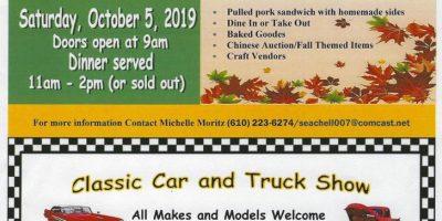 Fall Festival Pork Dinner & Car Show